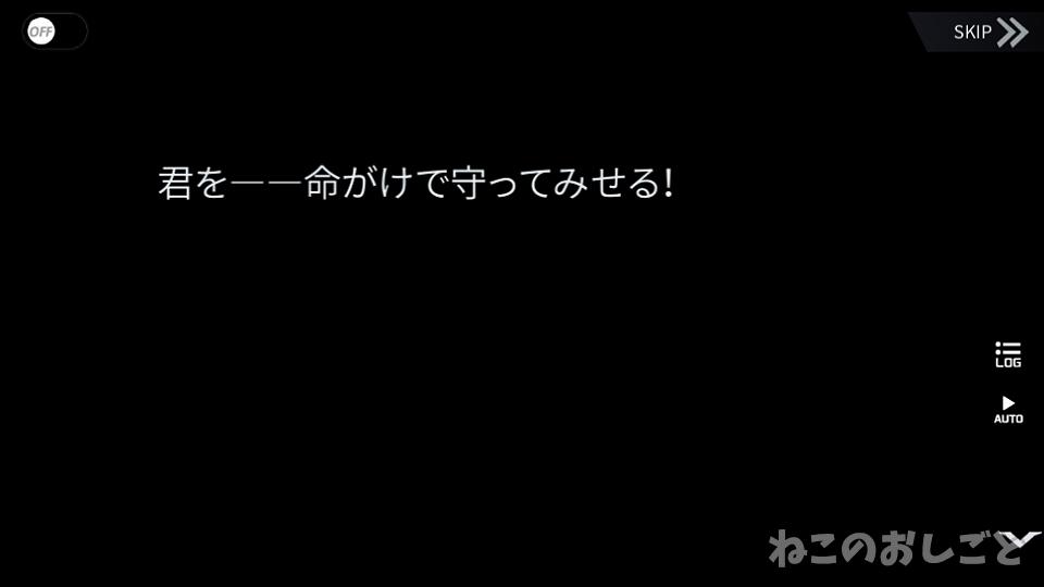 f:id:necozuki299:20200407192742j:plain
