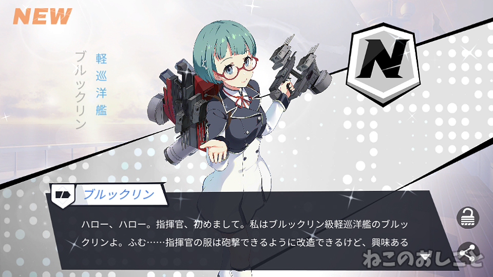 f:id:necozuki299:20200407195456j:plain