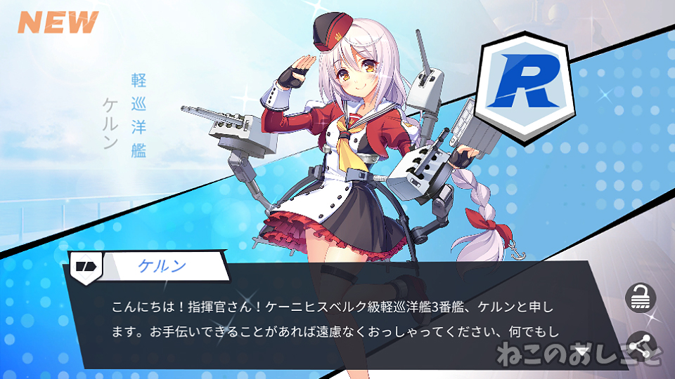 f:id:necozuki299:20200407201226j:plain