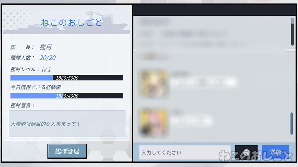 f:id:necozuki299:20200407204752j:plain
