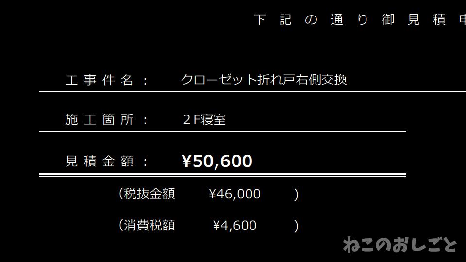 f:id:necozuki299:20200423185100j:plain