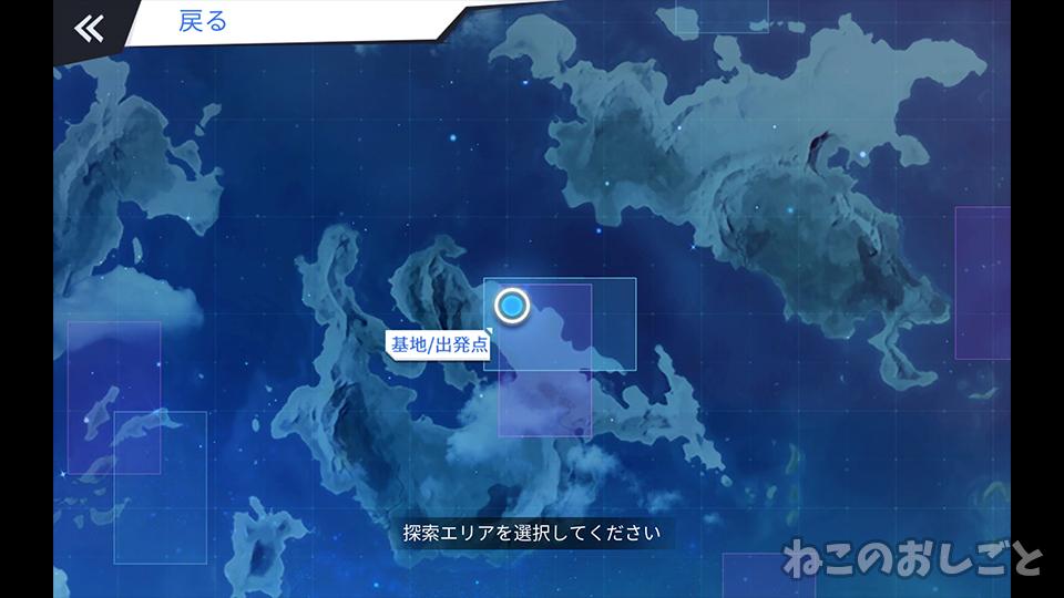 f:id:necozuki299:20200424155327j:plain