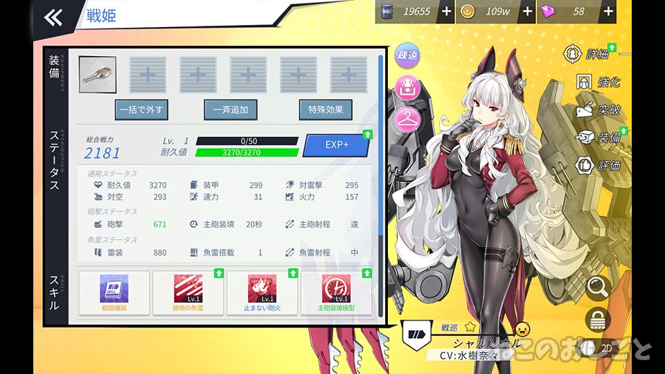 f:id:necozuki299:20200424163803j:plain