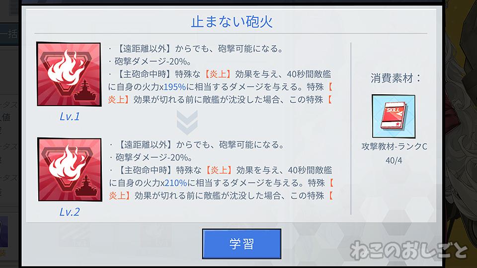 f:id:necozuki299:20200424163927j:plain