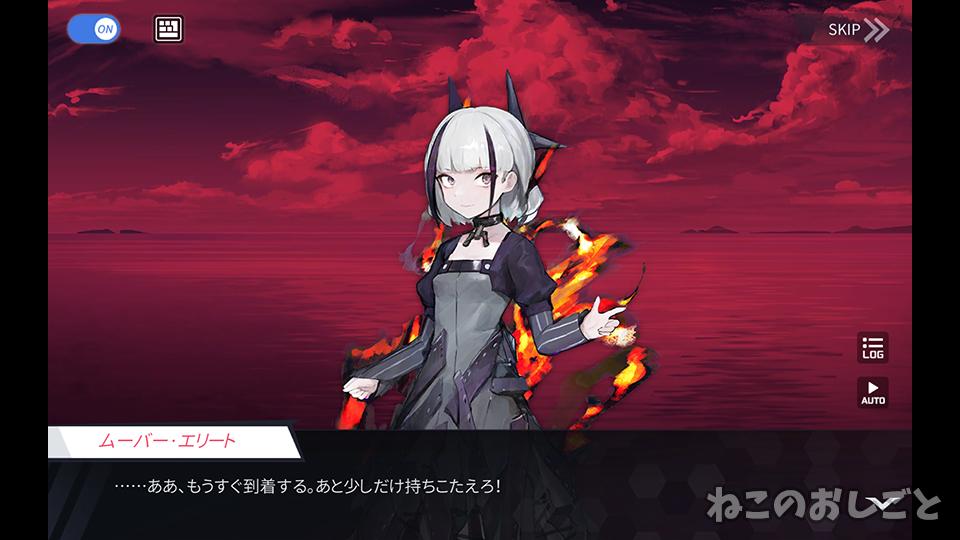 f:id:necozuki299:20200426163826j:plain
