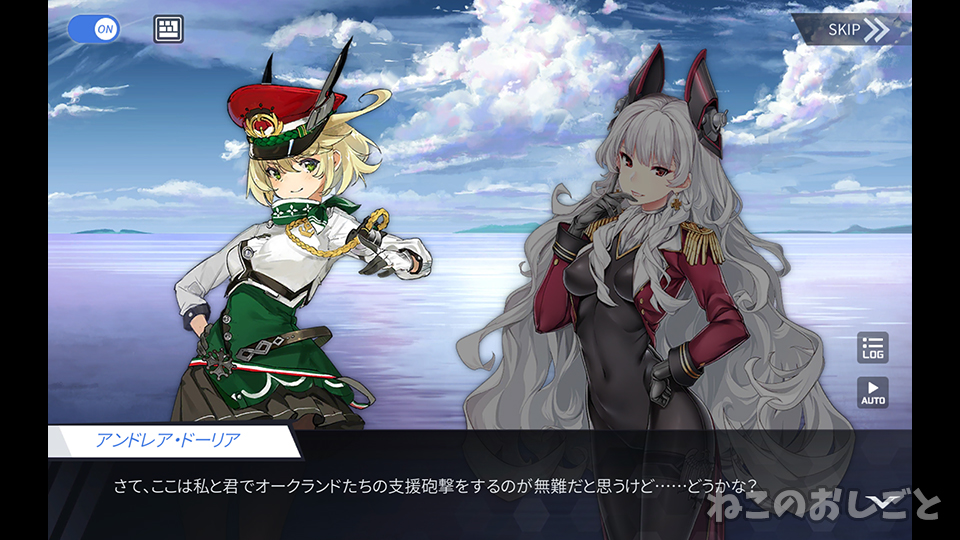 f:id:necozuki299:20200426165306j:plain