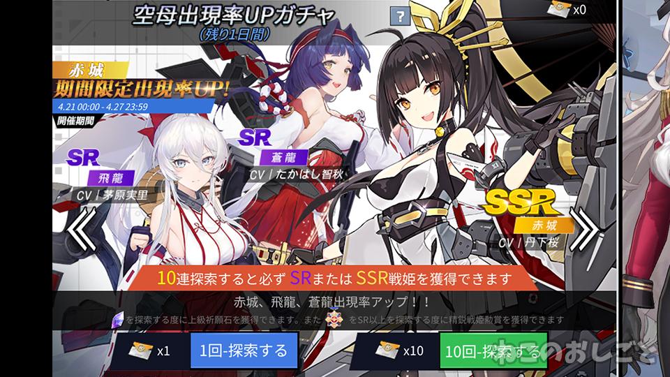 f:id:necozuki299:20200426174943j:plain