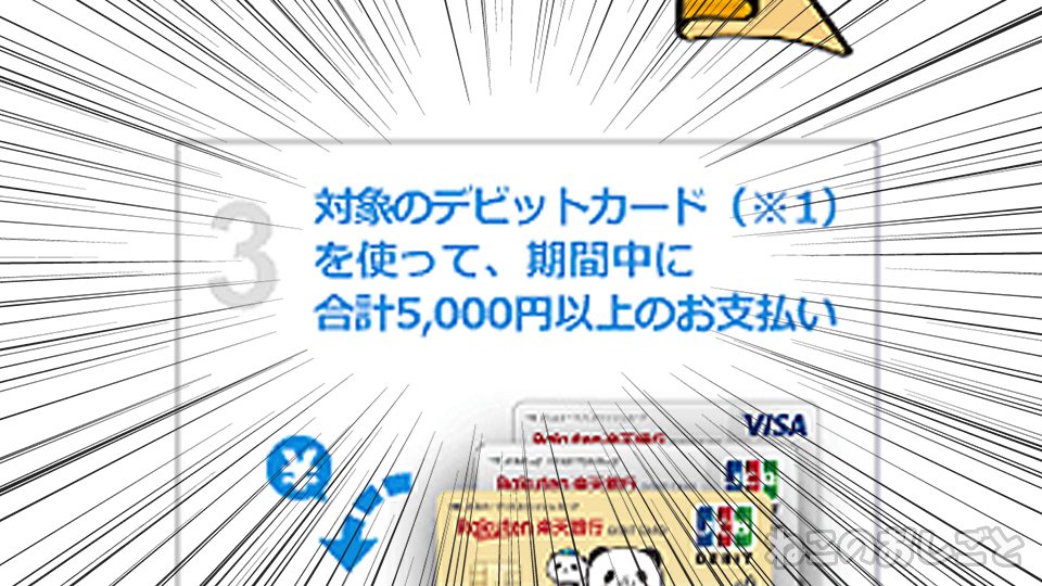 f:id:necozuki299:20200428135139j:plain