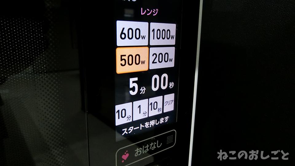 f:id:necozuki299:20200501203631j:plain