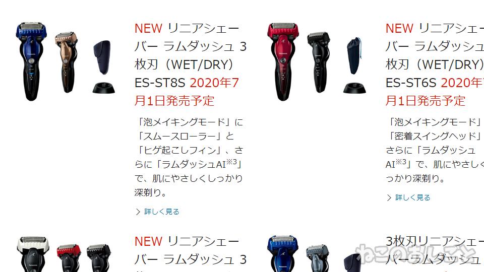 f:id:necozuki299:20200502134555j:plain