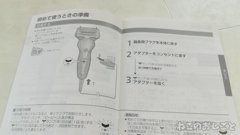 f:id:necozuki299:20200502140854j:plain