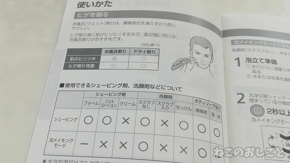 f:id:necozuki299:20200502141016j:plain