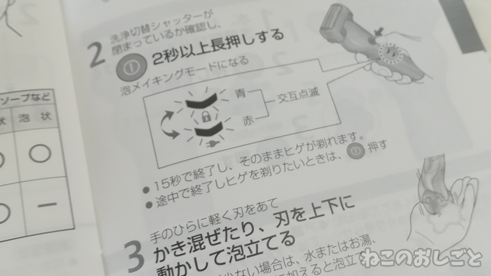 f:id:necozuki299:20200502141240j:plain