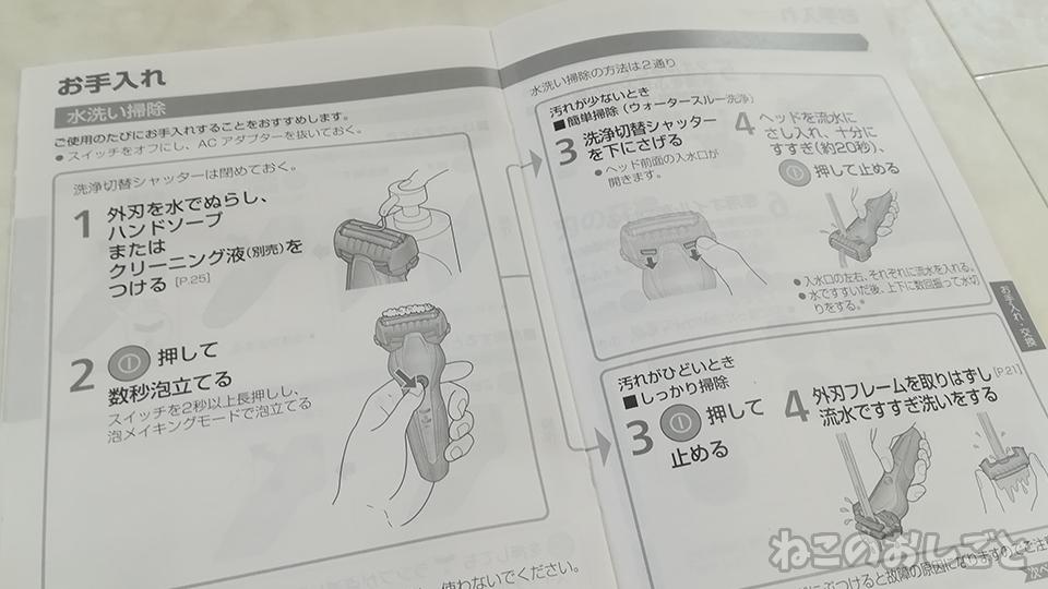 f:id:necozuki299:20200502141544j:plain