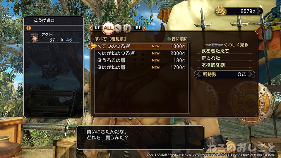f:id:necozuki299:20200503132147j:plain