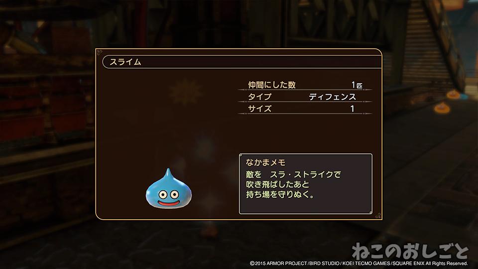 f:id:necozuki299:20200503141009j:plain