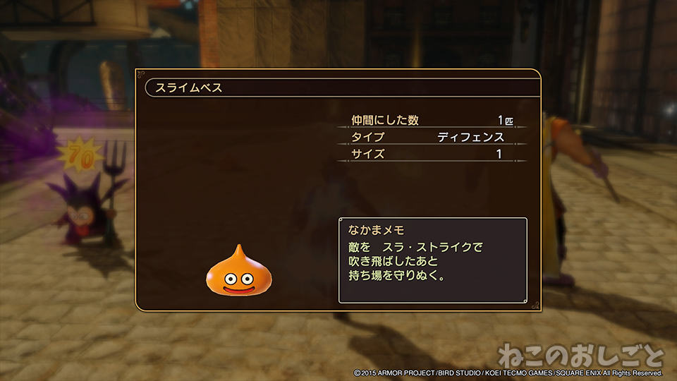 f:id:necozuki299:20200503141213j:plain