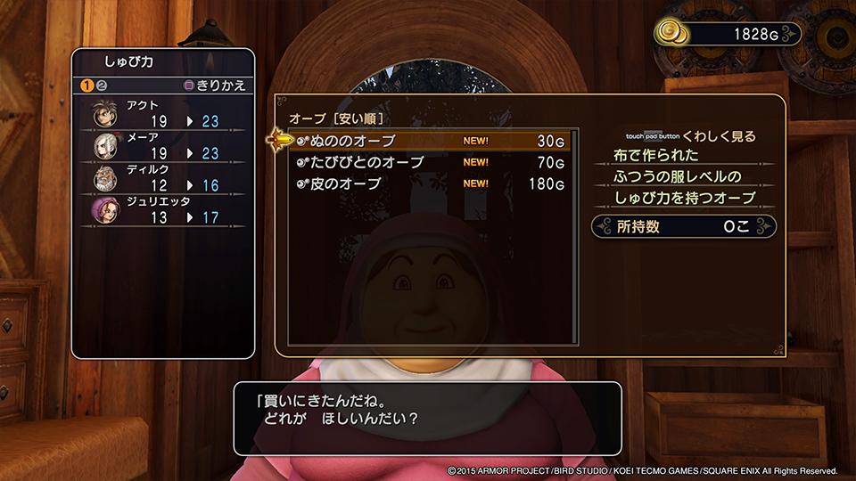 f:id:necozuki299:20200503150140j:plain