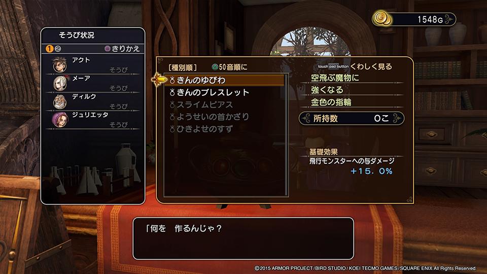 f:id:necozuki299:20200503150436j:plain