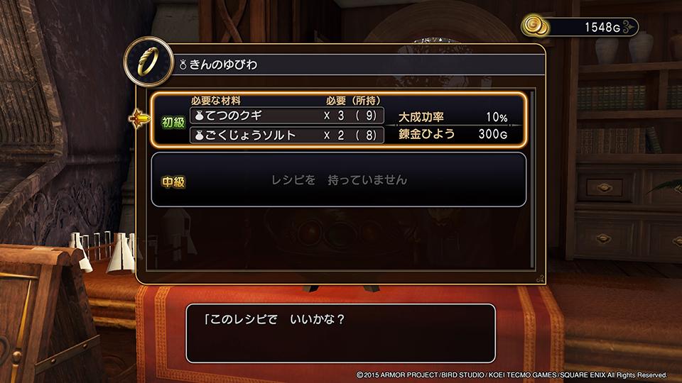 f:id:necozuki299:20200503150519j:plain