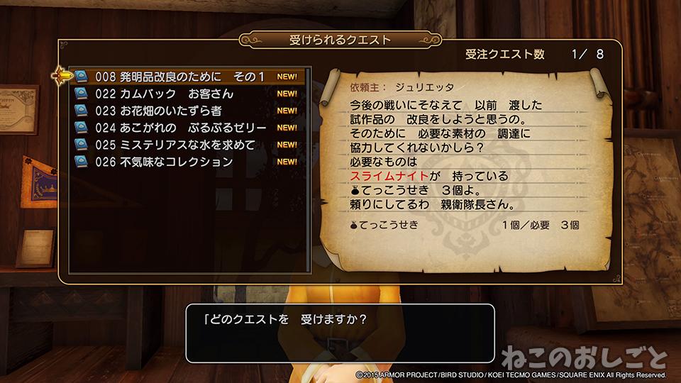 f:id:necozuki299:20200503154214j:plain