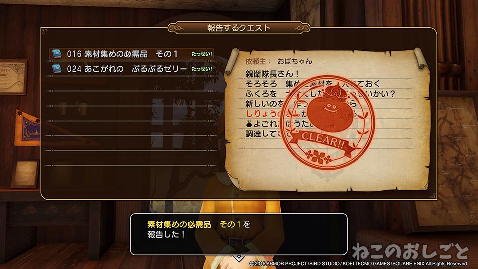 f:id:necozuki299:20200503154224j:plain