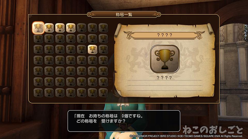 f:id:necozuki299:20200503154232j:plain