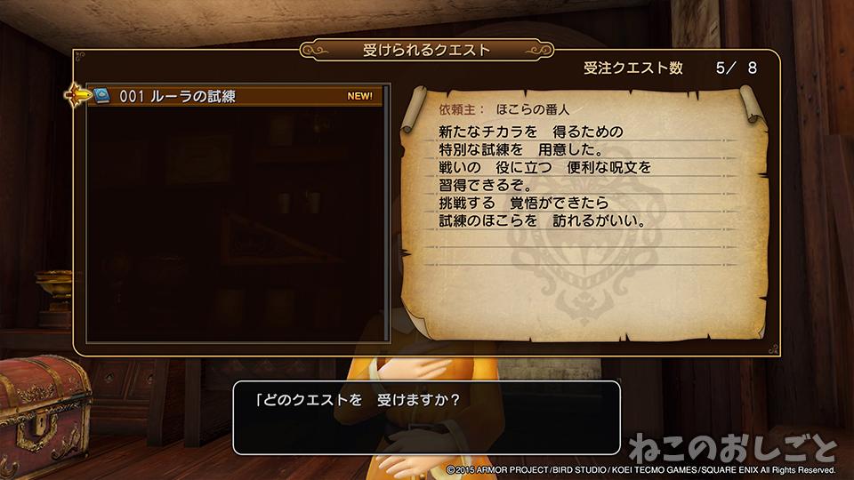 f:id:necozuki299:20200503160328j:plain