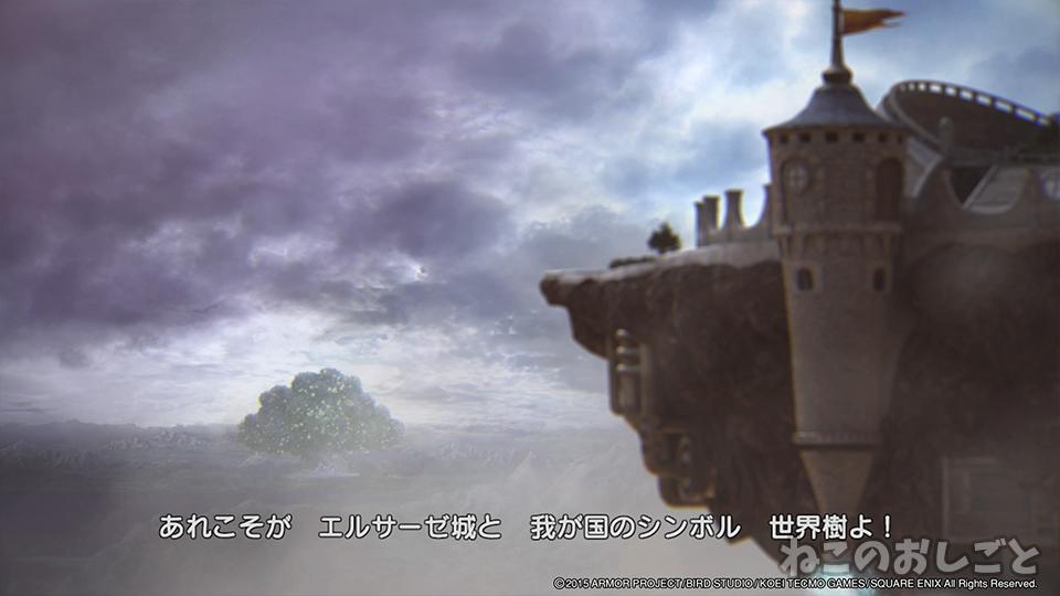 https://cdn-ak.f.st-hatena.com/images/fotolife/n/necozuki299/20200503/20200503164649.jpg