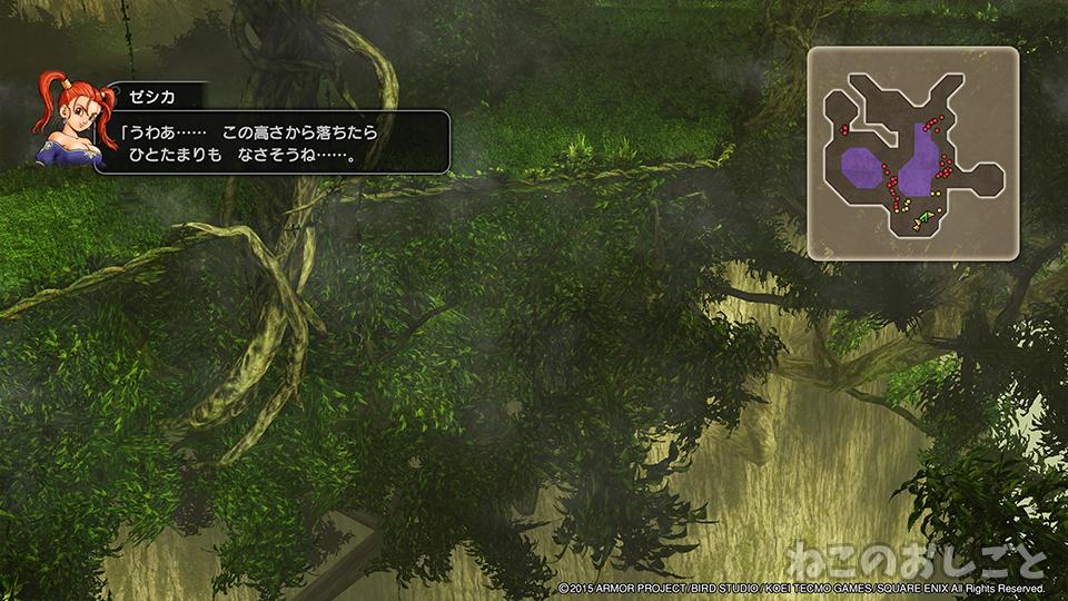 f:id:necozuki299:20200505134124j:plain