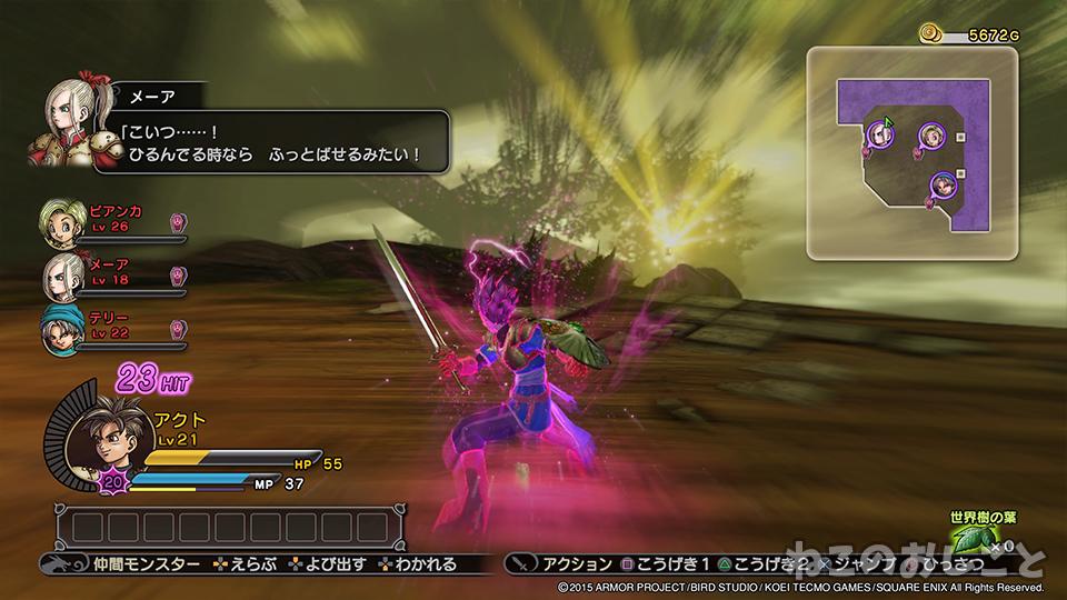f:id:necozuki299:20200505135714j:plain
