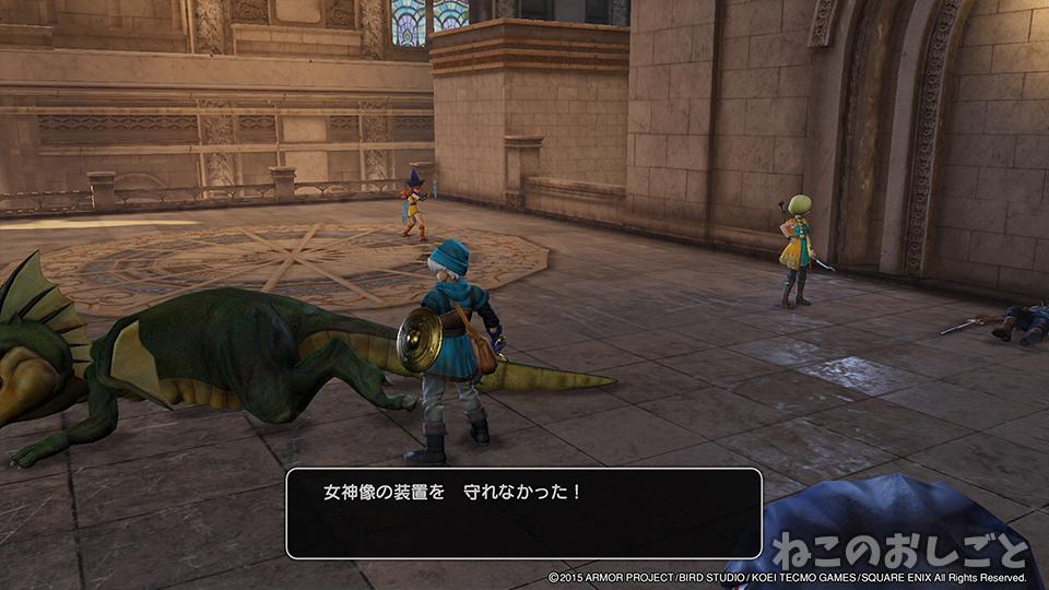 f:id:necozuki299:20200505150803j:plain