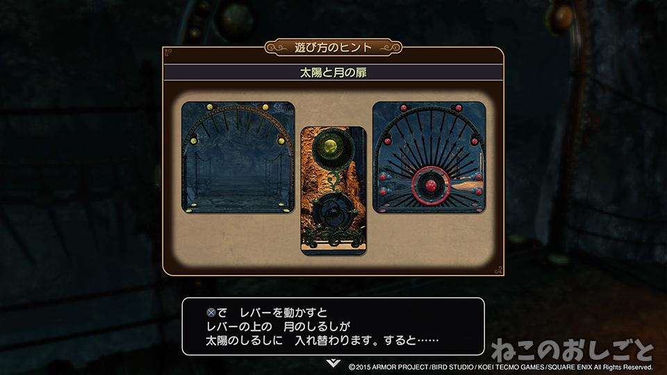 f:id:necozuki299:20200505152558j:plain