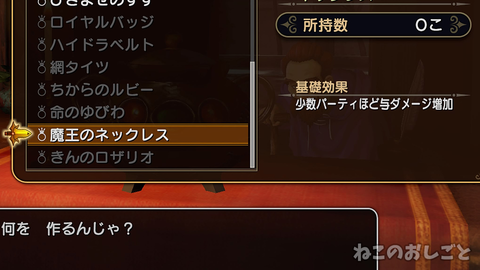 f:id:necozuki299:20200505164446j:plain