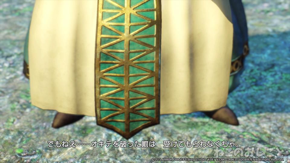 f:id:necozuki299:20200505200103j:plain