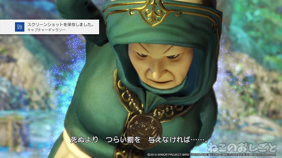 f:id:necozuki299:20200505200122j:plain