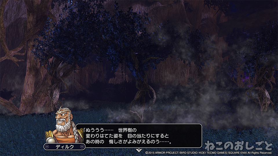 f:id:necozuki299:20200506120717j:plain