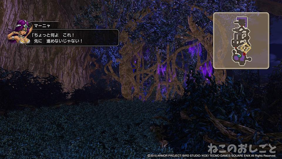 f:id:necozuki299:20200506120722j:plain