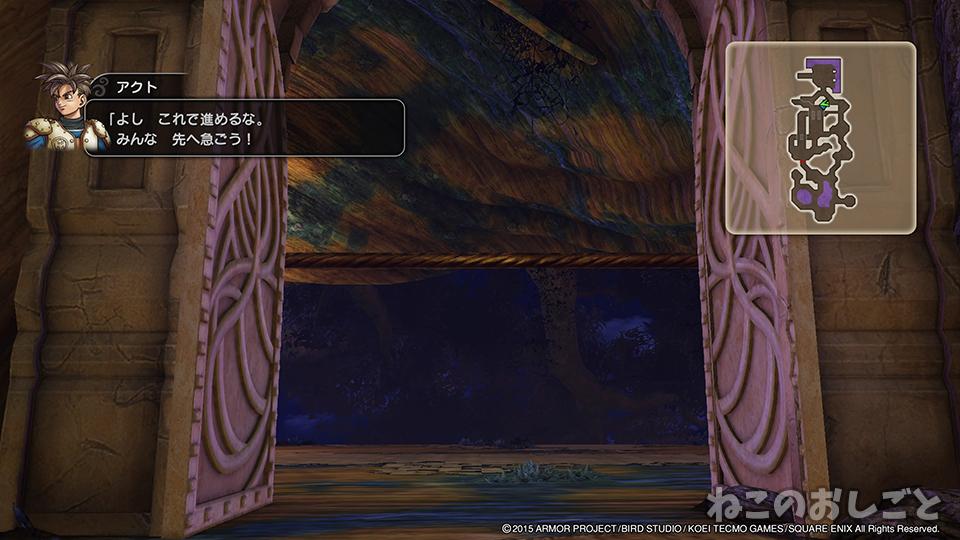 f:id:necozuki299:20200506120725j:plain