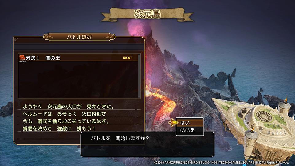 f:id:necozuki299:20200506120941j:plain
