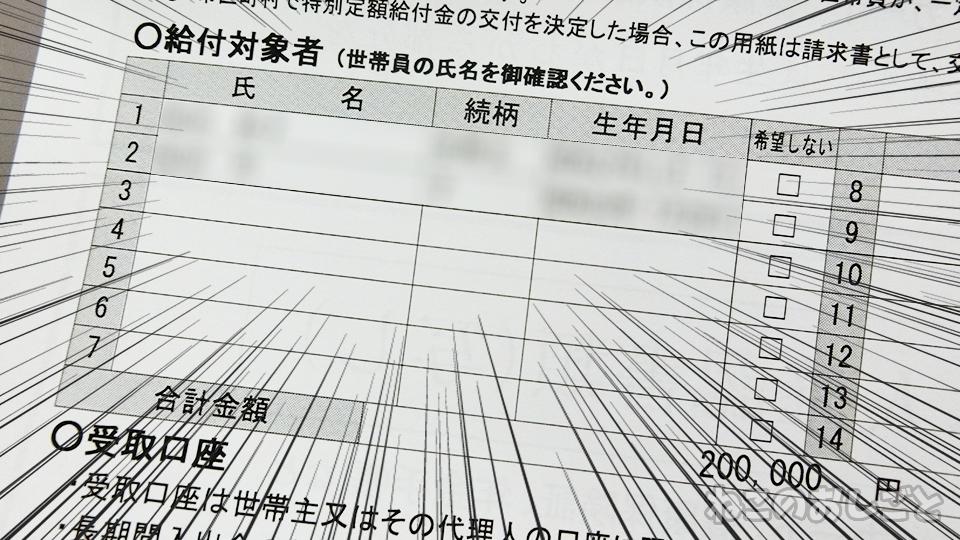 f:id:necozuki299:20200521130707j:plain