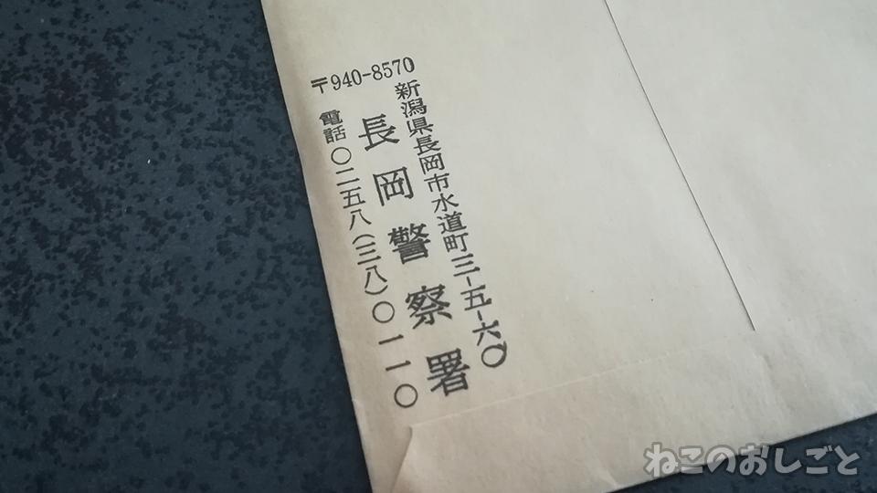 f:id:necozuki299:20200528144049j:plain