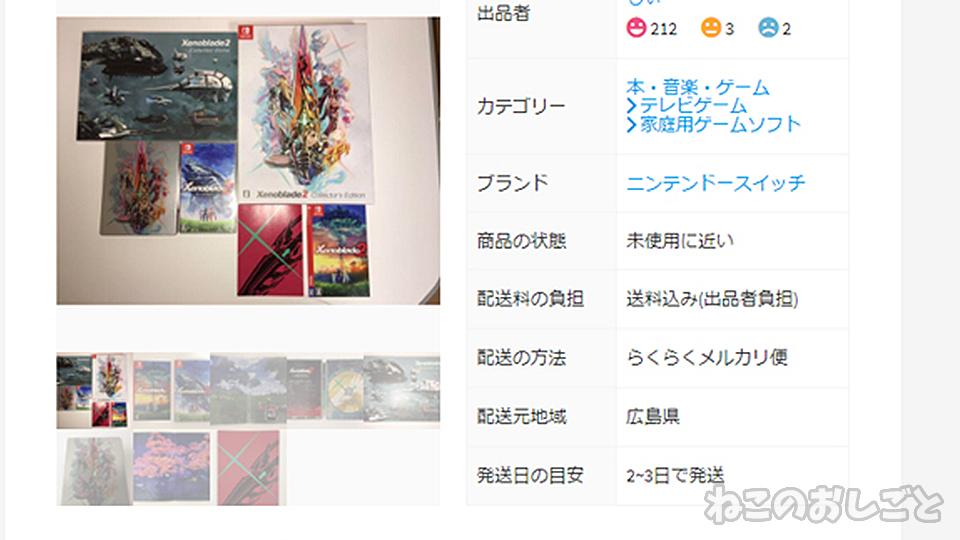 https://cdn-ak.f.st-hatena.com/images/fotolife/n/necozuki299/20200531/20200531004208.jpg