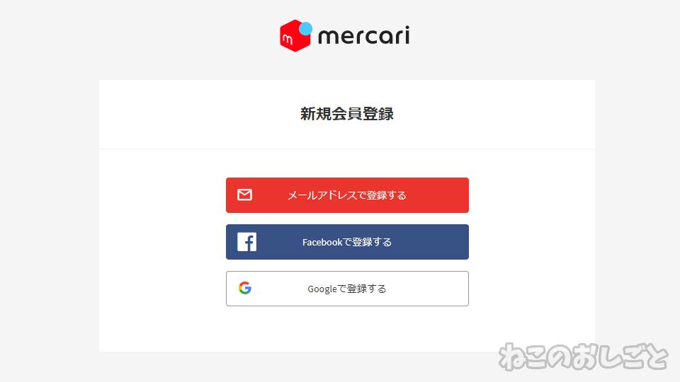 f:id:necozuki299:20200531004902j:plain
