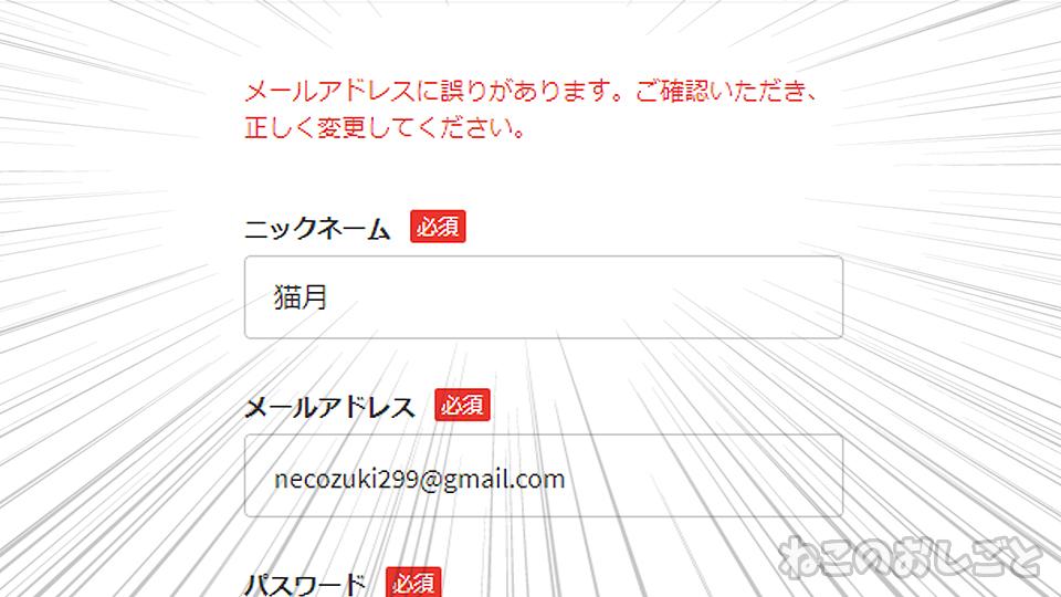 f:id:necozuki299:20200531005610j:plain