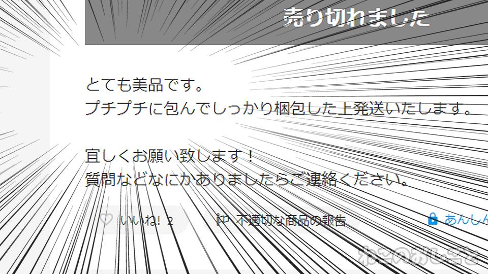 f:id:necozuki299:20200602200036j:plain