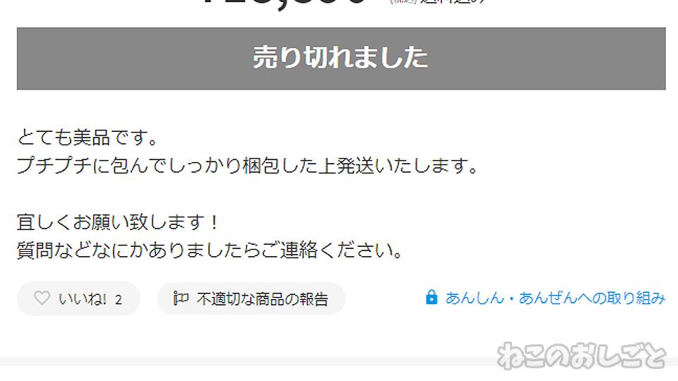 f:id:necozuki299:20200602204349j:plain