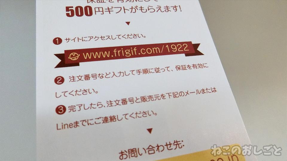 f:id:necozuki299:20200609181216j:plain