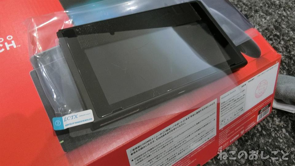f:id:necozuki299:20200610171134j:plain