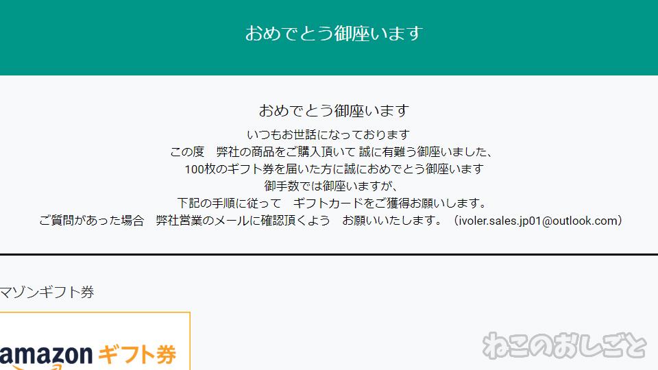 f:id:necozuki299:20200610171939j:plain